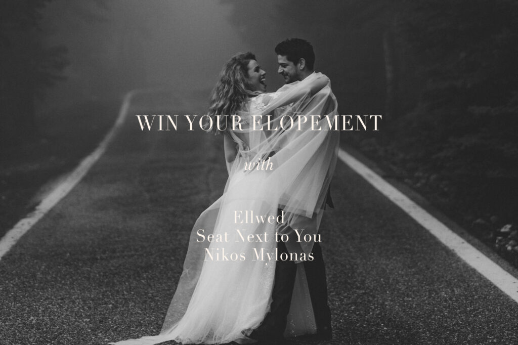 Win your elopement giveaway with bride and groom
